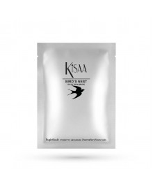 Bird's Nest Silky Skin Mask