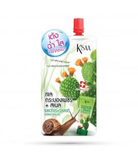 Cactus Plus Snail Hydrating Gel  40 ml.