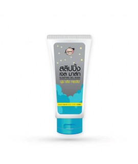 Sleeping Gel Mask 50 ml.