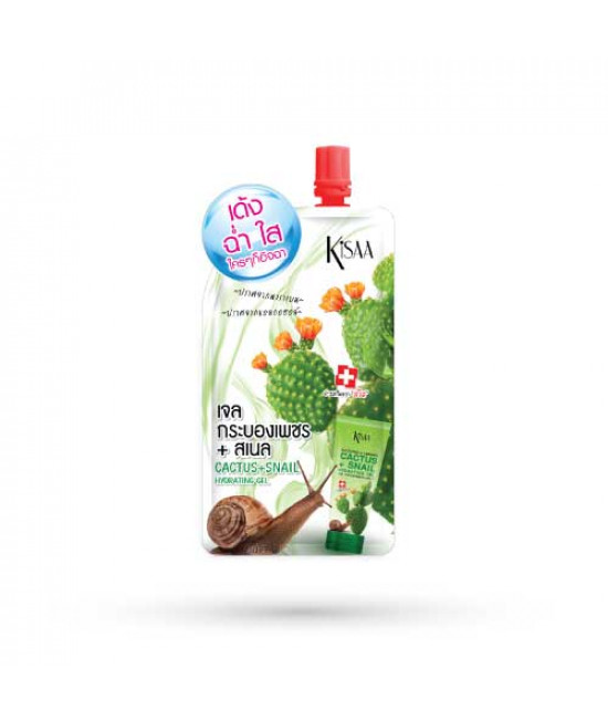 Cactus Plus Snail Hydrating Gel