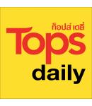 Tops daily - Kisaa